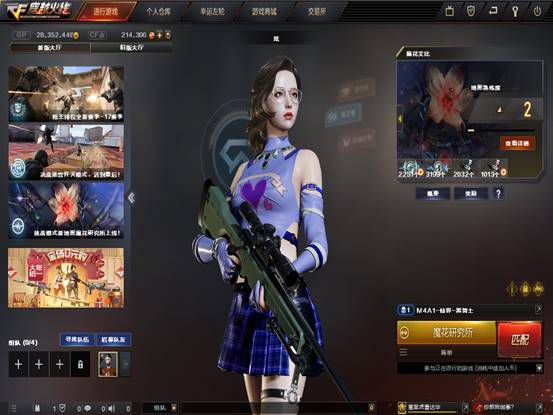 Crossfire20210206_0014